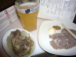 Ogikubonomiya