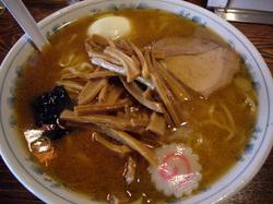 Taishouken1