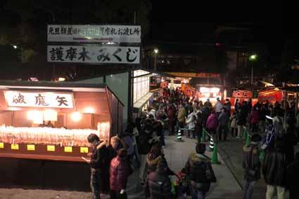 Kawasakihamaya
